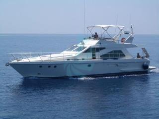 GUY COUACH 1501 Vedette Flybridge d'occasion
